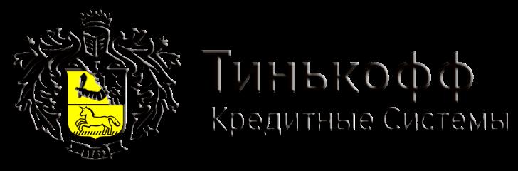 krediti-Tinkoff-banka-2015